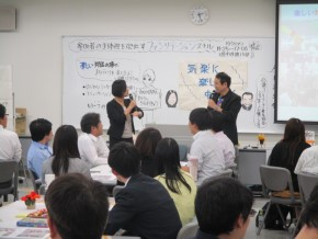 02_会議ファシリテーター普及協会.JPG